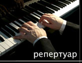 Репертуар Е. Михайлова/ Repertoire of Evgeni Mikhailov
